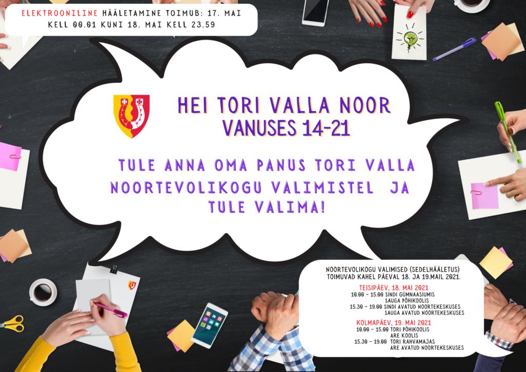 Maikuus toimuvad esimesed Tori valla noortekogu valimised